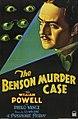 Benson-Murder-Case-poster.jpg