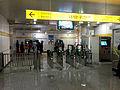Beommul Station 20150424 172429.jpg