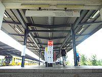 Berlin S- und U-Bahnhof Wuhletal (9495047275).jpg