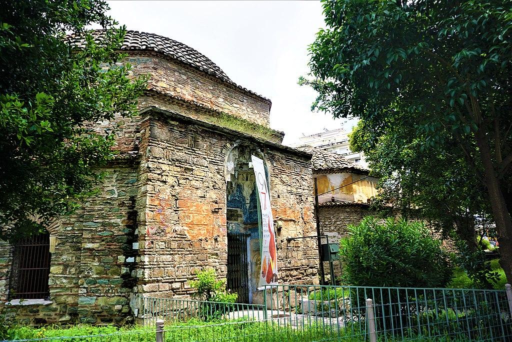 Bey Hamam Thessaloniki