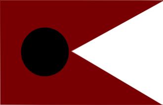 Aydınids - Image: Beylik of Aydin Flag