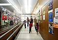 Biblioteca de Lloreda - Interior.jpg