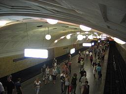Biblioteka imeni Lenina subway 1