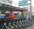 Bicycle-sharing station in Seoul Sinseol-dong.jpg