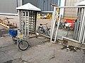 Bikes at shipyard entrance (44849138044).jpg