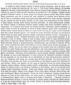 Bilinopoljska izjava.png