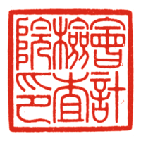 Board of Audit JAPAN seal.png