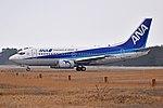 Boeing 737-5L9 'JA356K' ANA Wings (46994251994).jpg