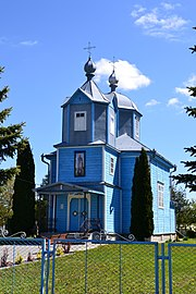 Boholiuby Lutskyi Volynska-Saint Basil the Great church-south-west view.jpg