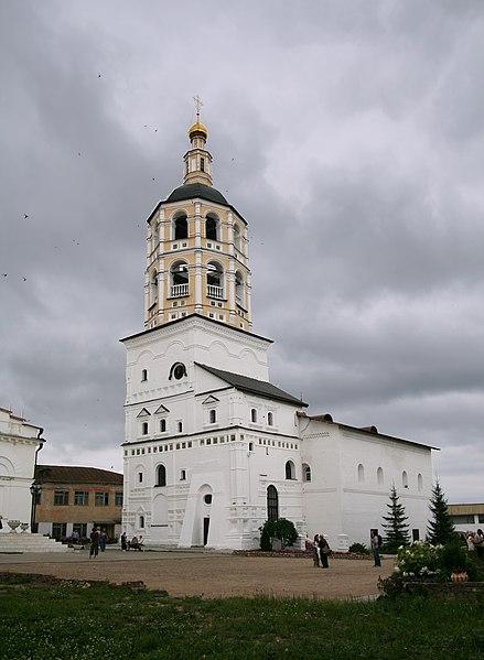File:Borovsk PBM BellTower.JPG