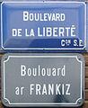 Boulevard d'la Libèrté, Rennes.jpg