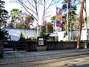 Brücke-Museum.jpg