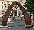 Bratislava Hviezdoslavovo namestie Licom k licu.jpg
