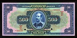 Денежная единица бразилии 7 букв что такое талер