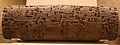 British Museum Mesoamerica 106.jpg