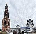 Bronnitsy, Moskovskaya oblast', Russia - panoramio (3).jpg