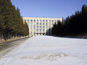 Akademgorodok - The Budker Institute of Nuclear Physics in Akademgorodok