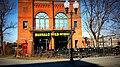 Buffalo Wild Wings - Minneapolis, MN - panoramio.jpg
