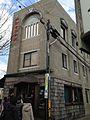 Building of Oita Godo Shimbun in Yufuin Hot Spring.jpg