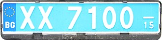 Vehicle registration plates of Bulgaria - A temporary licence plate of a car registered to a foreigner