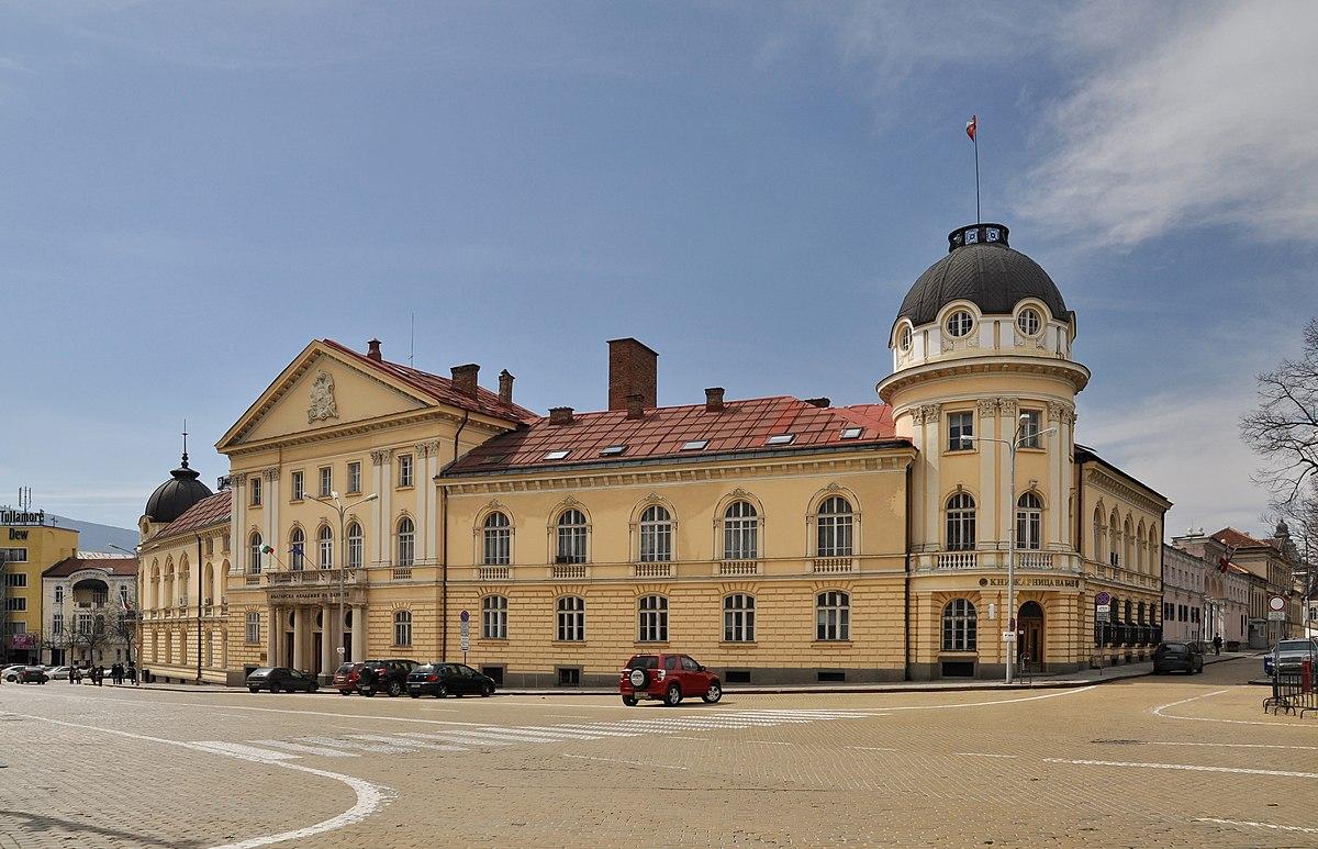 Accademia bulgara delle scienze wikipedia - Agenzia immobiliare sofia bulgaria ...