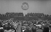 Bundesarchiv Bild 183-1989-1113-025, Berlin, Volkskammertagung