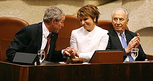 Dalia Itzik - Dalia Itzik with U.S. President George W. Bush and Shimon Peres