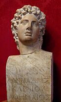 Bust of Alcibiades