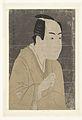 Busteportret van Ichikawa Monnosuke II.-Rijksmuseum RP-P-1956-585.jpeg