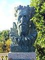 Busto de Camões - Irene Vilar.jpg