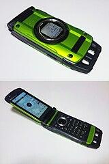 3127a9b42f NECモバイルコミュニケーションズ - Wikipedia