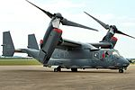 CV-22 Osprey - Duxford 2016 (26717565153).jpg