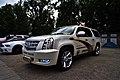 Cadillac Escalade, Alaska State Trooper (42878444194).jpg