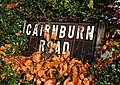 Cairnburn Road sign, Belfast - geograph.org.uk - 1636445.jpg