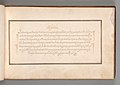 Calligraphic Excersize in Spanish MET DP-12235-031.jpg