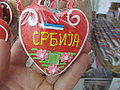 Candyman in Serbia 037.JPG