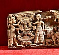 Carved ivory panel. From Nimrud, Iraq. Iraq Museum in Baghdad.jpg
