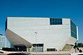Casa da Música. (6086266548).jpg
