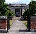 Case Memorial-Seymour Library Auburn.jpg