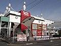 Castle Bowl (Kita-ku, Nagoya) 130623 02.JPG