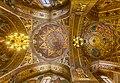 Catedral Vank, Isfahán, Irán, 2016-09-20, DD 98-100 HDR.jpg