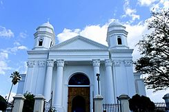 Catedral de Sonsonate.jpg