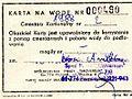 Cemetary Junikowo Poznan, Watercard 1988.jpg