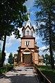 Cerkiew w Michalowie front.jpg
