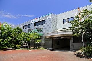 Chūkyō-keibajō-mae Station Railway station in Nagoya, Japan