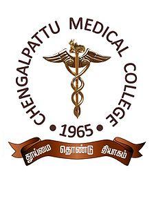 Chengalpattu Medical College educational institution located in Chengalpattu, Tamil Nadu, India