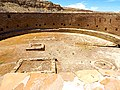 Chaco Culture National Historical Park-5.jpg