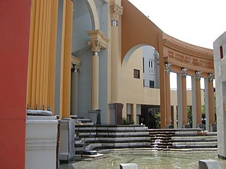 Charles Moore (architect) - Piazza d'Italia, New Orleans