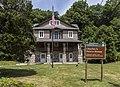 Charles S. Peirce house PA3.jpg