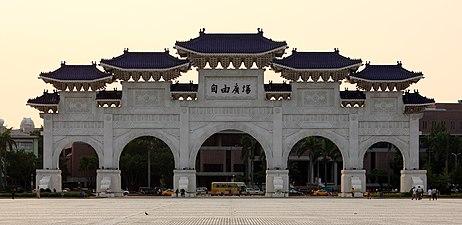 Chiang Kai-shek Memorial Gate 2009 amk.jpg